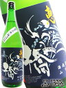 【 日本酒 】 いづみ橋 恵 純米吟醸 青ラベル 1800ml / 神奈川県 泉橋酒造【 3401 】【 贈り物 ギフト プレゼント 敬老の日 】
