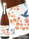 【日本酒】土佐しらぎく純米吟醸ナチュール青い鳥720ml/高知県仙頭酒造場【バレンタインデー】