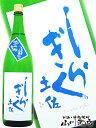 【 日本酒 】土佐しらぎく ( とさしらぎく ) 純米吟醸 涼み 1.8L / 高知県 仙頭酒造場【 3883 】【 贈り物 ギフト プレゼント ハロウィン 】