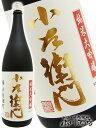 【 要冷蔵 】【 日本酒 】小左衛門 ( こざえもん ) 純...