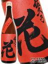 【 日本酒 】佐久乃花 熊本酵母 純米酒 無濾過原酒 1800ml/ 長野県 佐久の花酒造【 4300 】【 贈り物 ギフト プレゼント 敬老の日 】