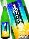 【 要冷蔵 】【 日本酒 】あたごのまつ 純米吟醸 ささら 1.8L 宮城県 新澤醸造【 4495 】【 贈り物 ギフト プレゼント ハロウィン 】