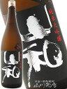 【 日本酒 】山和 ( やまわ ) 純米大吟醸 1800ml/ 宮城県 山和酒造【4783】【 贈り物 ギフト プレゼント お歳暮 】