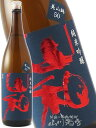【 日本酒 】山和 ( やまわ ) 純米吟醸 1800ml/ 宮城県 山和酒造【4785】【 贈り物 ギフト プレゼント お歳暮 】
