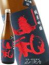 【 日本酒 】山和 ( やまわ ) 純米吟醸 720ml/ 宮城県 山和酒造【4786】【 贈り物 ギフト プレゼント お歳暮 】