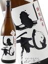 【 日本酒 】山和 ( やまわ ) 特別純米 1800ml/ 宮城県 山和酒造【4789】【 贈り物 ギフト プレゼント 】