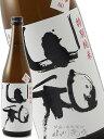【 日本酒 】山和 ( やまわ ) 特別純米 720ml/ 宮城県 山和酒造【4790】【 贈り物 ギフト プレゼント お歳暮 】