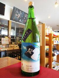 【要冷蔵】【日本酒】隆(りゅう)からっと純米吟醸Tシャツラベル1.8L/神奈川県川西屋酒造【4902】【贈り物ギフトプレゼントお中元】