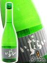 【日本酒】黒龍(こくりゅう) 吟醸 いっちょらい 720ml / 福井県 黒龍酒造【2286】【クリスマス お歳暮 御歳暮 ギフト 贈り物】