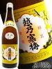 【日本酒】越乃寒梅(こしのかんばい)白ラベル普通酒1.8L【新潟県石本酒造】【定価販売】