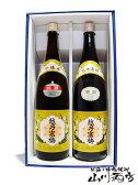 【送料無料】【贈り物に最適な日本酒セット】 越乃寒梅 (こしのかんばい) 吟醸酒 別撰 + 白ラベル 普通酒 1.8L ×2 本セット【お中元】