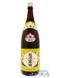 【まとめ買い】【日本酒】【定価販売】越乃寒梅(こしのかんばい)別撰特別本醸造1.8L6本セット/新潟県石本酒造