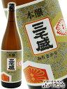 【 日本酒 】三千盛 ( みちさかり ) 本醸 1.8L /...