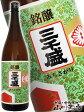 【日本酒】三千盛(みちさかり)銘醸 1.8L / 岐阜県 三千盛【96】【ハロウィン】