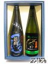 三千盛 まる尾+三千盛 純米大吟醸 720ml 2本セット【 1405 】【 日本酒 】【 送料無料 ...