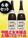 【まとめ買い】【日本酒】明鏡止水(めいきょうしすい)お燗にしよっ 辛口本醸造 1.8L長野県 大澤酒造【RCP】 - 酒の番人 ヤマカワ