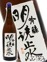 【日本酒】明鏡止水(めいきょうしすい) 吟醸酒 火入れ 1.8L6本で送料無料【RCP】 - 酒の番人 ヤマカワ