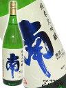 【日本酒】南(みなみ) 純米大吟醸(五百万石) 1.8L 高知県 南酒造【RCP】 - 酒の番人 ヤマカワ