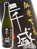 【日本酒】三千盛(みちさかり) 純米大吟醸 720ml / 岐阜県多治見市 三千盛【お中元】