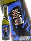 【日本酒】三千盛純米大吟醸まる尾720ml