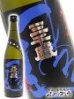 【日本酒】【辛口】三千盛(みちさかり)純米大吟醸 まる尾 720ml 【383】【贈り物】【ハロウィン】