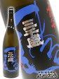 【日本酒】三千盛(みちさかり) 純米大吟醸 まる尾 1.8L/ 岐阜県【102】【贈り物】【ハロウィン】