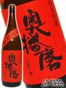【 日本酒 】奥播磨 ( おくはりま ) 純米吟醸 芳醇超辛...