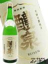 【日本酒】醴泉 (れいせん) 純米大吟醸 1.8L/ 岐阜県...