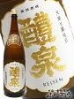 【日本酒】醴泉(れいせん) 特別本醸造 1.8L【岐阜県 玉泉堂酒造】【レイセン】【父の日】【お中元】