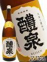 【 日本酒 】醴泉 ( れいせん ) 純吟 山田錦 1.8L...