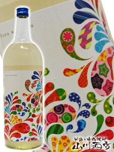 フランス産酵母を使用した日本酒です!【要冷蔵】【日本酒】仙禽 Dolce Bouquet(ドルチェ・ブー...