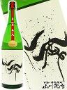 【 要冷蔵 】【 日本酒 】仙禽 ( せんきん ) 亀ノ尾 1800ml / (株) せんきん 栃木県【 1987 】【 贈り物 ギフト プレゼント 敬老の日 】