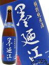 【 日本酒 】墨廼江 ( すみのえ ) 特別純米酒 1800ml【 スミノエ 】宮城県 墨廼江酒造【 1445 】【 贈り物 ギフト プレゼント お歳暮 】