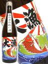 【あす楽】【日本酒】白瀑(しらたき) 大漁ラベル 純米酒 海の男の祝い酒 1.8L【RCP】 - 酒の番人 ヤマカワ