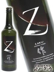 【日本酒】作(ざく) 純米吟醸 Zラベル 750ml/三重県/清水清三郎商店