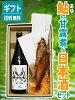 百十郎(ひゃくじゅうろう)純米大吟醸黒面(くろづら)BlackFace720ml+鮎の甘露煮2匹セット