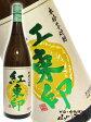 【芋焼酎】宝山 紅東印(べにあづまじるし) 25度 1.8L【バレンタインデー】