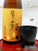【芋焼酎富乃宝山(とみのほうざん)25度1.8Lx6本セット