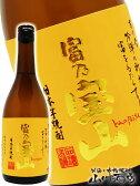 【芋焼酎】 富乃宝山 (とみのほうざん) 25度 720ml /鹿児島県 西酒造【1123】【お中元】