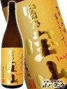 【 芋焼酎 】 富乃宝山 ( とみのほうざん ) 25度 1.8L / 鹿児島県 西酒造【 1153 】【 贈り物 ギフト プレゼント お中元 】