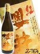 【芋焼酎】紅櫻井(べにさくらい) 1.8L / 鹿児島県 櫻井酒造【父の日】【お中元】