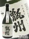 【芋焼酎】甑州(そしゅう)25°720ml/吉永酒造/鹿児島県/甑島