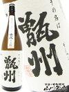 【芋焼酎】甑州(そしゅう)25°1.8L