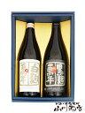 旭萬年黒麹+白麹720ml×2本セット/宮崎県渡邊酒造場