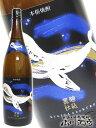 【 芋焼酎 】くじら 黒麹 25° 1.8L 鹿児島県 大海酒造【 921 】【 父の日 贈り物 ギフト プレゼント お中元 】
