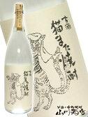 【米焼酎】古酒 猫また 25° 1.8L /鳥取県 千代むすび酒造【291】【お中元】