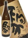 【麦焼酎】宮崎県 柳田酒造駒(こま)25度 1.8L【母の日】
