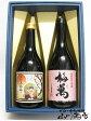 美味しい梅酒 720mlセット梅萬+ エビス福梅 セット【プレゼント】【お中元】