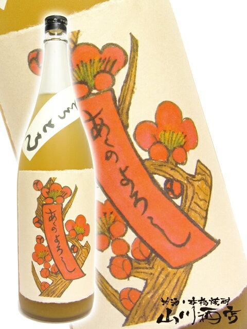 とろとろの梅酒 1.8L/果肉入り梅酒/奈良県/八木酒造【 896 】【 梅酒 】【 お歳暮 贈り物 ギフト プレゼント 】