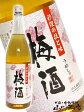【梅酒】芋焼酎 魔王の蔵元 さつまの梅酒 1.8L【お中元】